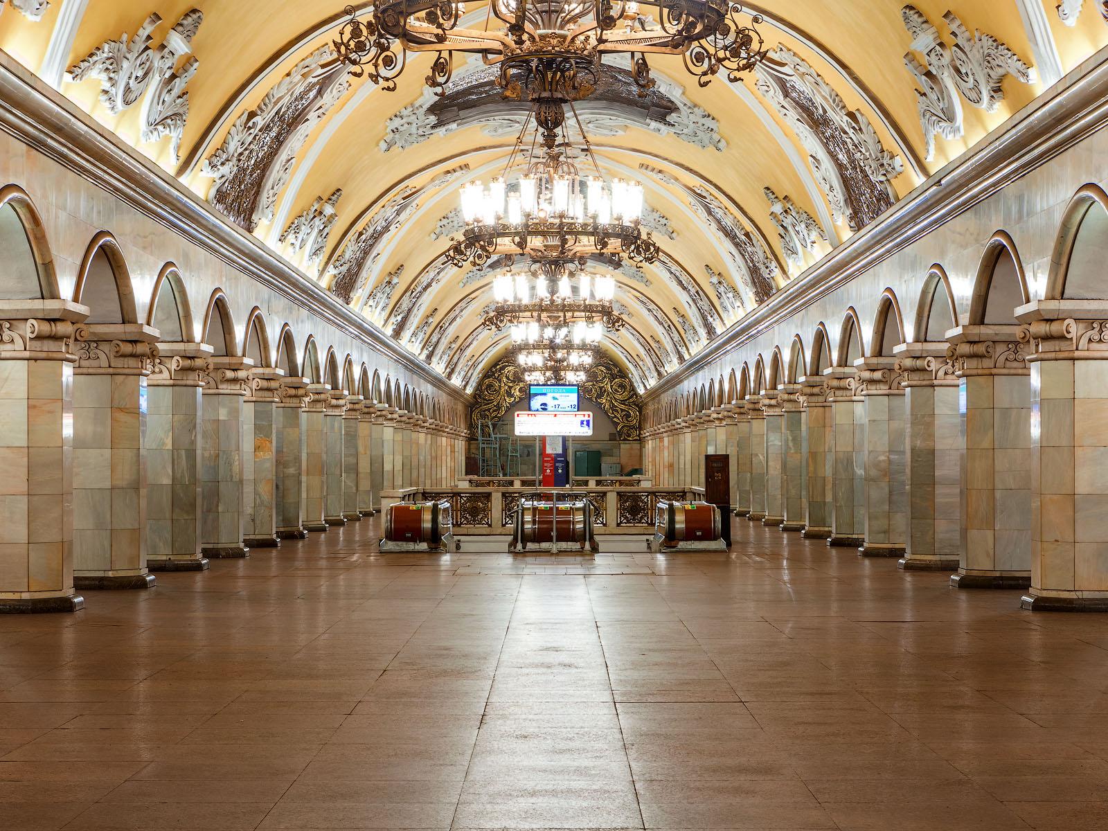 комсомольская станция метро кольцевая фото